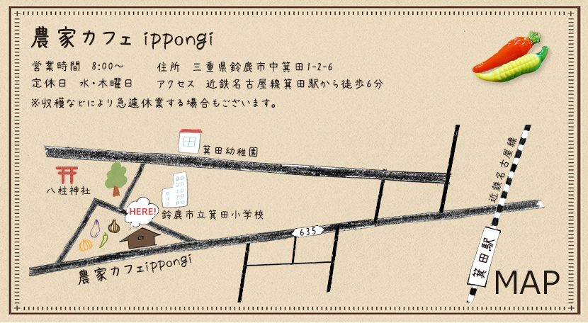 map_banner