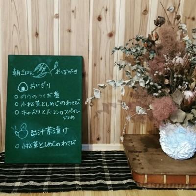 写真 2018-03-23 10 55 01